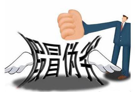 """咎由自取!两卖家因销售假冒注册商标""""人头马""""被判刑"""