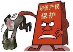 天津召开科技和知识产权工作会议