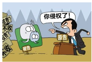 重庆:2016年查处商标违法案件274件