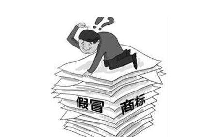 大庆龙南分局破获一起销售假冒注册商标商品案