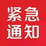 黑龙江抽检:铭士达、菲尔普等标称商标电吹风上不合格名单