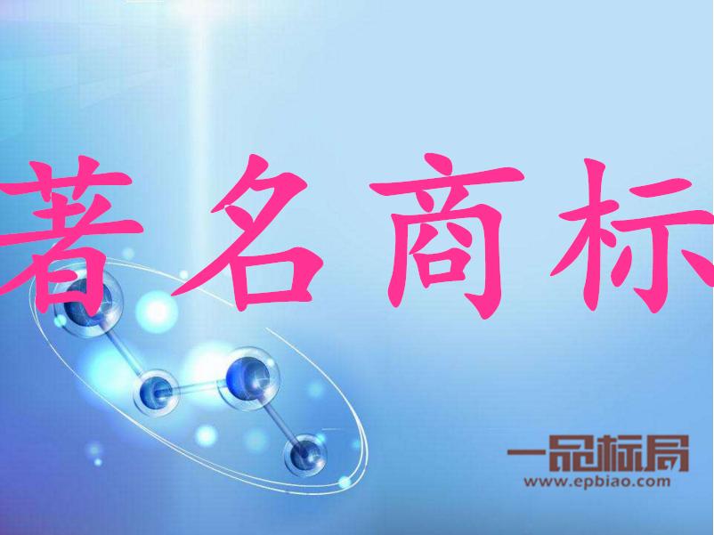 热烈祝贺美加荣获广东省著名商标