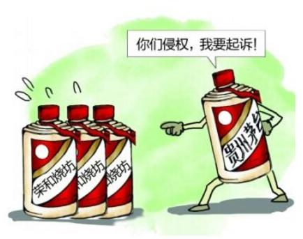 莆田仙游养生馆卖假茅台酒挨罚17.17万元