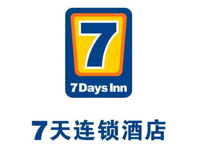 """遇到李鬼?""""7天连锁酒店""""状告济宁某酒店盗其商标"""