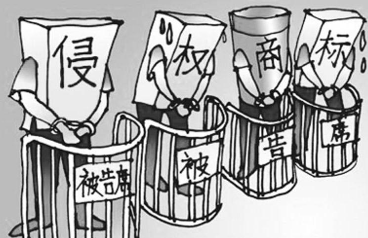 滨州沾化工商局查封涉嫌商标侵权钢筋5吨