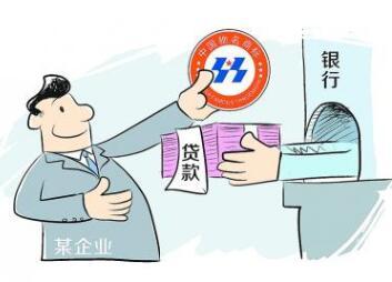 浙江企业融资有了新途径:抵押商标也能贷到款