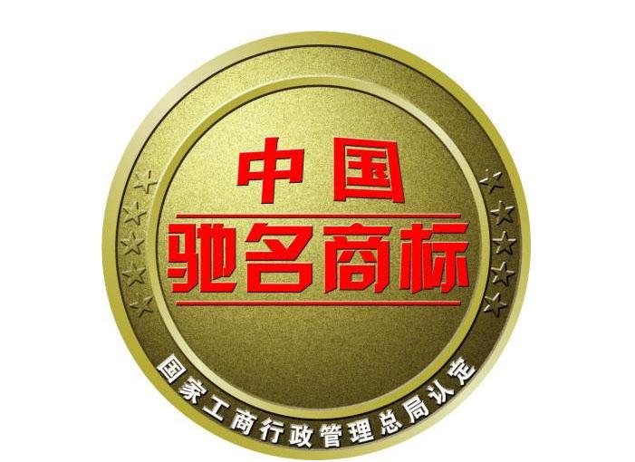 """吴桥""""艺能""""成国家驰名商标"""