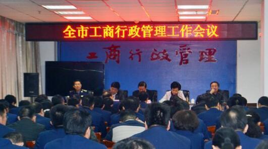 菏泽工商力推企业海外市场自主注册商标