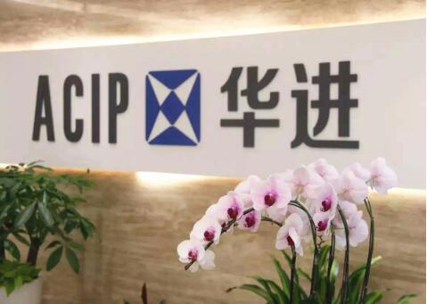 广州商标注册代理之华进联合专利商标代理有限公司
