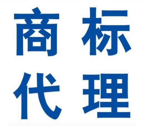 杭州中成专利事务所(有限公司)