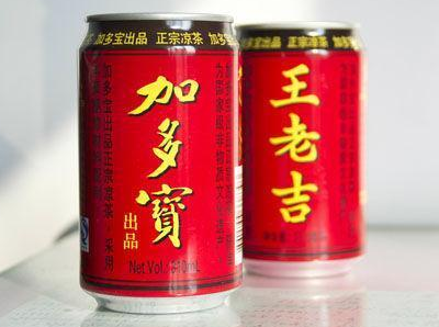 王老吉商标争夺战见分晓之商标注册有什么好处