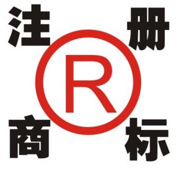 申請注冊PVC、OPP塑料標簽的商標是屬于第幾類別?