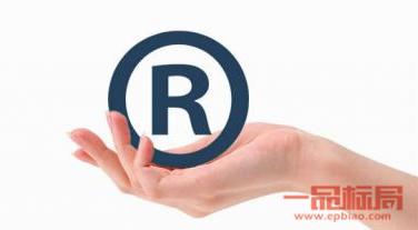 上海设立首个商标受理窗口 未来可办理国际商标注册
