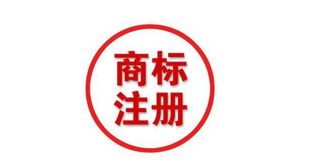 北京注册商标总量 达91.4万件 注册商标量最多的是海淀区