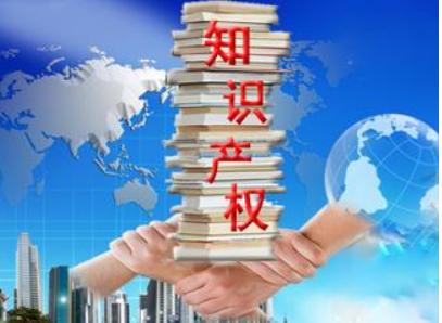 杭州余杭区知识产权(专利)质押融资座谈会顺利召开