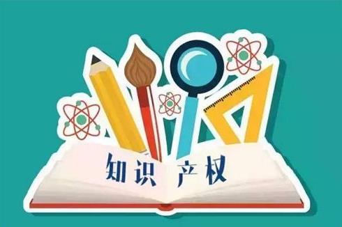 广州市专利管理条例细则