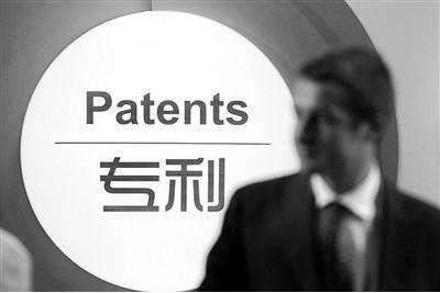 武汉去年专利申请量全国第7