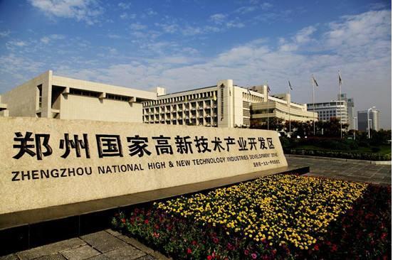 """郑州国家高新区知识产权建设""""量""""""""质""""并进"""