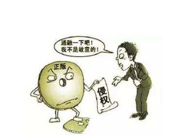 广州警方侦破特大假冒彩色隐形眼镜注册商标案 涉案1000多万