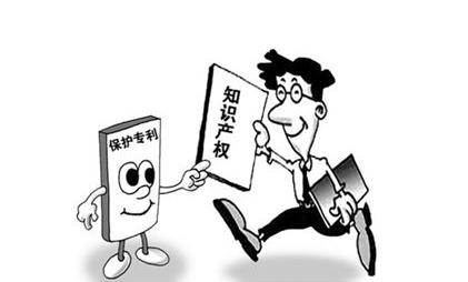 河南洛阳市出台知识产权专项资金管理使用办法