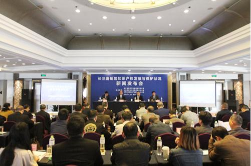 杭州召开2017年长三角地区知识产权发展与保护状况新闻发布会