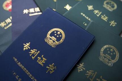 中国智能网联汽车专利技术数量全球最多占比37%