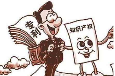 河南专利申请流程及相关资料条件