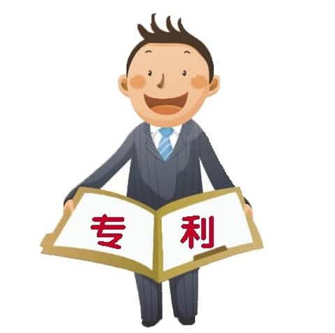 济南专利申请流程、注意事项及相关说明