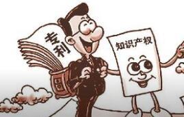 安徽合肥50强企业超7成拥有专利
