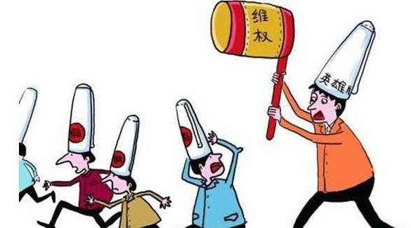 广州一季度查办商标侵权案 捣毁侵权假冒窝点8个
