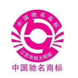 """菏泽出台""""驰名商标"""",打造文化旅游品牌"""