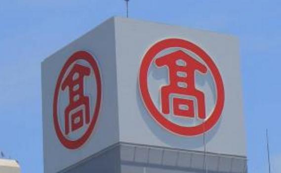 日本公司商标在华遭商家抢注 要求中国予以处理