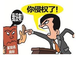 菏泽巨野县市场监管局严厉查处侵犯商标专用权案件