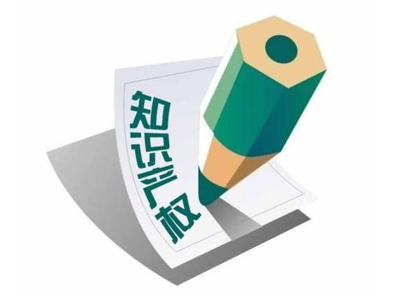 """河南许昌学院成功入选省高校知识产权综合能力""""十强""""高校"""