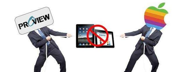 8家债权银行卷入iPad商标纠纷 商标权纠纷再起波澜