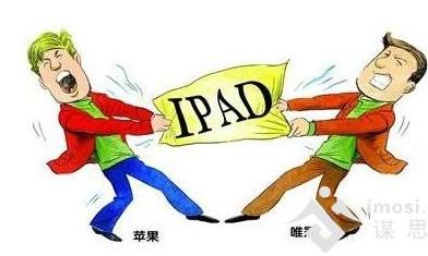 广东高院:苹果唯冠商标战开始只愿付100万美元