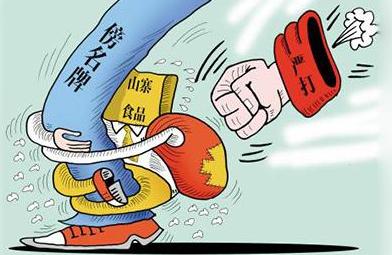 汕头澄海众多玩具商标遭海外抢注 企业抱团海外成功维权