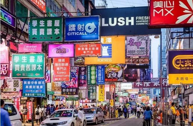 香港查获5200多件假冒注册商标商品!假货遍地,消费者要如何辨别?