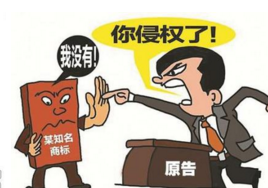 """侵犯""""FEPORID""""商标权 北京市凯德立科技有限公司被罚67.4万"""