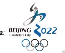 北京2022年冬奥会会徽和冬残奥会会徽发布 保护冬奥会知识产权不受侵犯