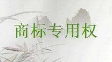 北京法院首判侵害颜色组合商标权案