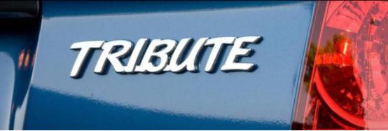 通用汽车新商标Tribute备案 或将推出新系列