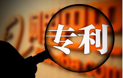 截至2017年底,广州市专利申请量首次突破10万件
