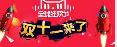 """""""双十一""""猫狗大战白热化,公关大奖花落谁家?"""