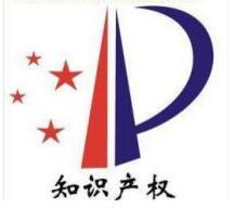 温州法院首发知识产权刑案白皮书