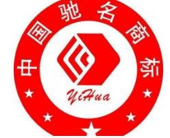 9个广州品牌成中国驰名商标