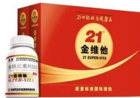 """杭州民生集团""""21金维他""""驰名商标被撤销"""