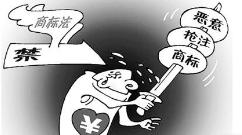 """""""理财嘉""""商标纠纷一审有果"""