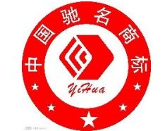 """杭州嘉德威钢琴获""""中国驰名商标"""""""