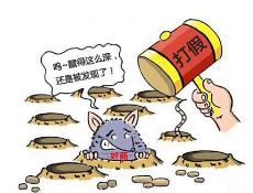 上海应重拳打击假冒激活老品牌